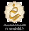 samandehi-logo