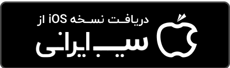 Digikala App - Sib Irani